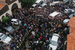 تشييع الشهيد الشرطي طارق بدوان في عزون بمراسيم عسكرية