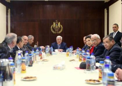 جهود عربية ودولية لاقناع القيادة الفلسطينية بحضور مؤتمر البحرين