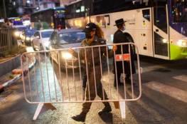 """""""اسرائيل"""" تصادق على العودة للإغلاق الشامل لمدة اسبوعين"""
