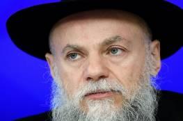 يهود روسيا يرفضون اعتبار كورونا من علامات الساعة