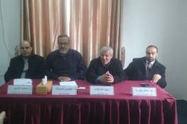 وزارة العمل تنظم لقاء حواري حول برنامج طموح 2
