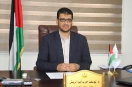 أبو الريش: الاحتلال يحرم آلاف المرضى من العلاج ونقص في الأدوية