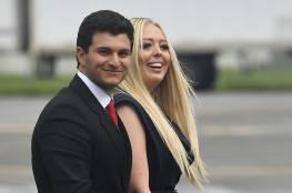 صور: ابنة الرئيس الامريكي الصغرى تيفاني تتزوج من الشاب اللبناني مايكل بولس