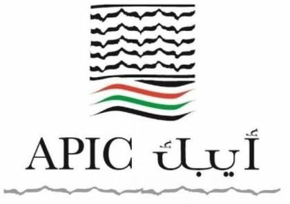 """الهيئة العامة لـ""""أيبك"""" تصادق على توزيع أرباح على مساهميها بنسبة 13.48%"""
