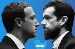 تويتر وفيسبوك يعلقان حسابات لنشر محتوى عن الانتخابات الأمريكية يخالف سياستهما