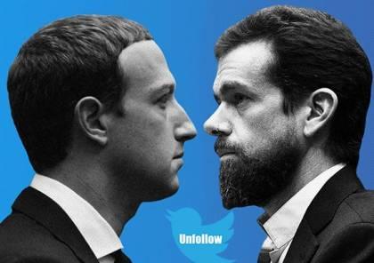 """مجلس الشيوخ الأمريكي يقرر التصويت على إرسال مذكرتي استدعاء لمديري """"فيسبوك"""" و""""تويتر"""""""