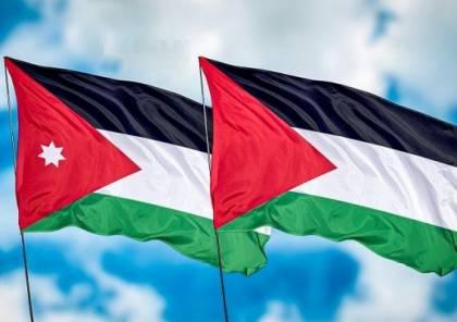 فلسطين والأردن توقعان اتفاقية إنشاء شركة للتسويق الزراعي