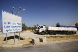"""الاحتلال يقرر إغلاق معبر """"أبو سالم"""" ليومين خلال شهر مارس المقبل"""