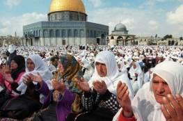 آلاف المصلين يؤدون صلاة الجمعة في المسجد الأقصى
