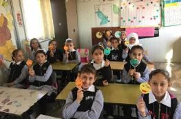 التربية والتعليم تعلن موعد نهاية الإجازة والعودة للدوام المدرسي في غزة