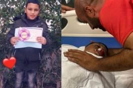 اســتـشـهاد الطفل محمد العلامي برصاص الاحتلال في بلدة بيت أمر