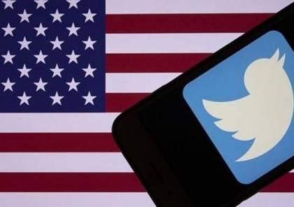 """""""تويتر"""" تتيح لنجومها بأمريكا توفير محتويات مدفوعة لمتابعيهم"""