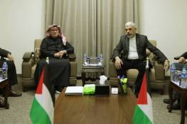 بالصور.. السنوار يلتقي السفير العمادي في غزة.. وهذا ما بحثاه