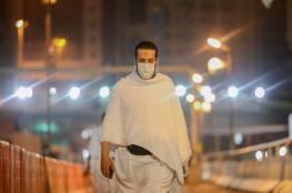 وزارة الصحة السعودية: لقاحات كورونا ستكون مجانية للجميع في المملكة