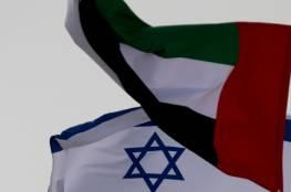 مسؤول إماراتي: حجم التبادل التجاري مع إسرائيل قد يصل إلى 6.5 مليار دولار