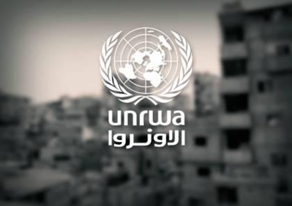 أونروا: سنغافورة تتبرع بـ3.18 مليون دولار للاجئين الفلسطينيين بعد العدوان على غزة