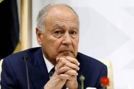 الجامعة العربية تعلق على قرار الجزائر قطع علاقاتها مع المغرب
