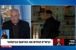 ماذا قال المحللون الإسرائيليون عن تجديد التنسيق الأمني والمصالحة الفلسطينية ؟