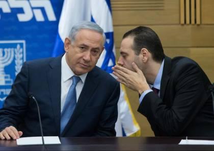 جمود في المحادثات.. هل يشكّل نتنياهو حكومته في آخر لحظة؟