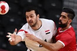 مصر تتأهل لربع نهائي منافسات اليد طوكيو 2020 بفوزها على البحرين