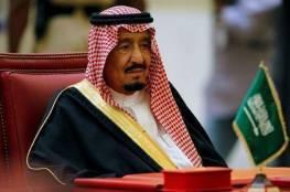 العاهل السعودي في افتتاح قمة العشرين: أزمة كورونا غير مسبوقة