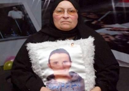 """وفاة والدة أيقونة """"25 يناير"""" خالد سعيد"""