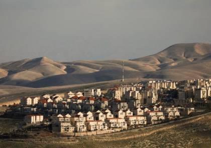 """العليا الإسرائيلية تقضي بإخلاء مستوطنة """"متسبيه كرميم"""" برام الله"""