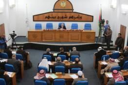 """تشريعي غزة يكلف وزارة الاتصالات بعقد اجتماع عاجل مع """"جوال"""" بشأن الأسعار"""