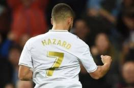 وعد مُثير من هازارد لجمهور ريال مدريد