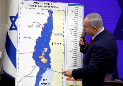 """مجلس الأمن يحذر من مغبة تنفيذ خطة الضم الإسرائيلية للأرض الفلسطينية ويصفها """"بالخطيرة"""""""