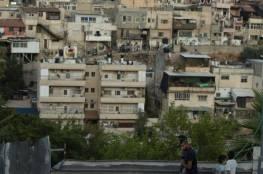 سلوان: قرار بتجميد إقامة مركز زوّار يهودي