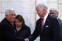 صحيفة عبرية: الرئيس عباس أبلغ بايدن استعداده للعودة للمفاوضات وهذا ما سيطلبه منه