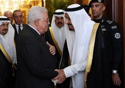 الرئيس عباس في السعودية في زيارة تستغرق يومين