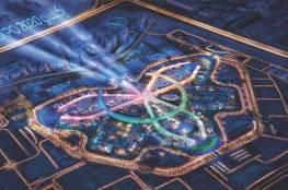 """حملة المقاطعة تدعو لمقاطعة """"إكسبو 2020"""" في دبي"""