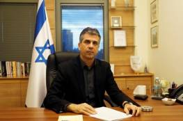 قناة عبرية : البحرين توجه دعوة لوزير الاقتصاد الاسرائيلي ايلي كوهين