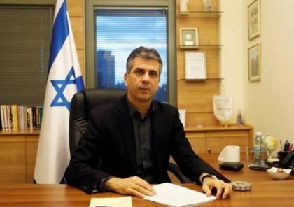 وزير إسرائيلي في البحرين منتصف الشهر المقبل