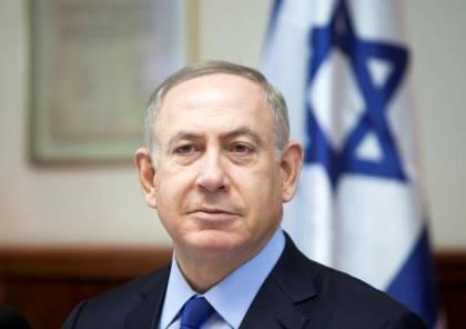 نتنياهو يعين قطبين من اليمين المتطرف وزراء في حكومته الانتقالية