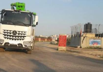 الاحتلال يغلق مدخل تقوع غرب بيت لحم