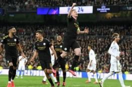 عودة لعنة دور الـ16 لفريق ريال مدريد في دوري أبطال أوروبا