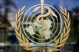 """منظمة الصحة العالمية توقف التجارب البشرية لعقار """"هيدروكسي كلوروكين"""""""
