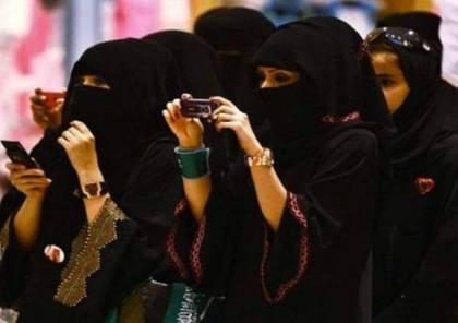 سعودية تعثر على ابنتها بعد 20 عامًا في حفل زفافها.. تفاصيل غريبة!