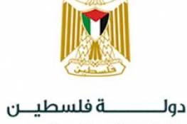 """غزة: النقل والمواصلات تعلن عن إجراءات جديدة لمواجهة """"كورونا"""""""