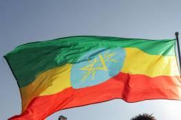 المخابرات الإثيوبية تعلن إحباط هجوم على سفارة الإمارات