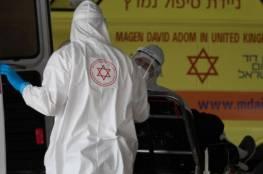 الصحة الإسرائيلية: 11 وفاة بكورونا و3,161 إصابة جديدة
