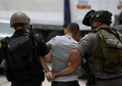 الاحتلال يعتقل 3 مواطنين من القدس ورام الله