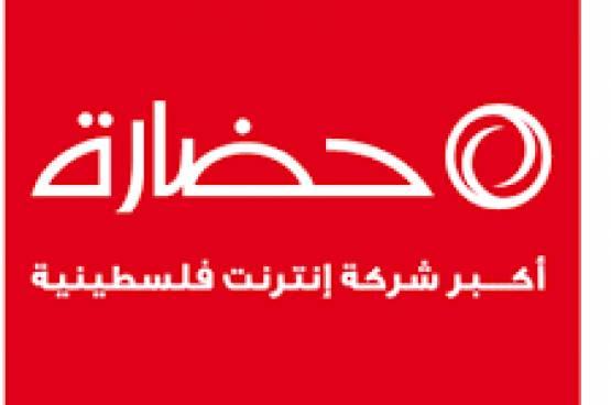 وزارة الاتصالات تنفي ما يتم تداوله بشأن شركات الانترنت