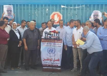 اتحاد موظفي الأونروا بغزة يُعلن العصيان الإداري والإضراب الشامل الثلاثاء والاربعاء