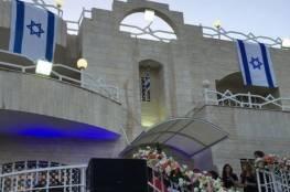 حكومة الاحتلال تعلن عودة عمل سفارتها في عمان