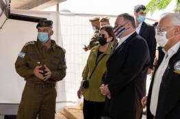 صور.. بومبيو يهاجم الاتحاد الأوروبي من مستوطنة إسرائيلية