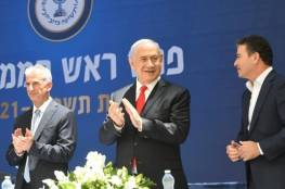 نتنياهو يعين رئيسا جديدا للموساد
